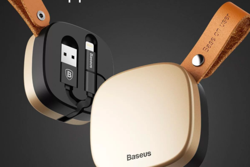 Переходник Baseus Flexible Certified USB - Micro-USB + Lightning 75см Золотой