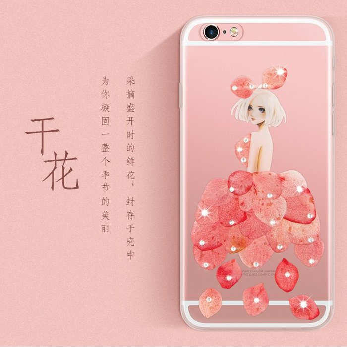 Чехол Joyroom Flower Diamond для iPhone 6 Plus/6S Plus Фиолетовый - Изображение 20457