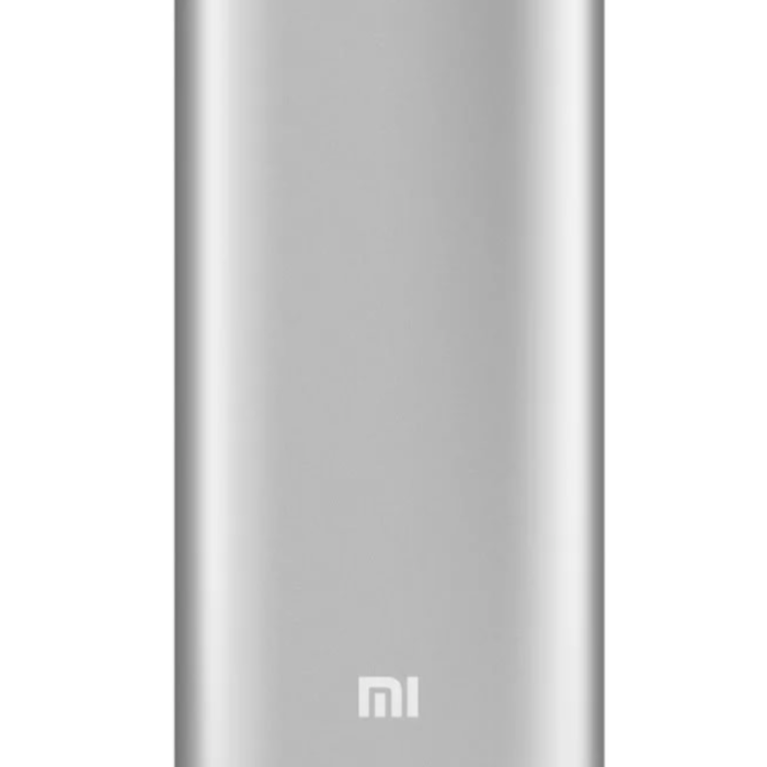 Внешний аккумулятор Power Bank Xiaomi Mi 20000 mAh v.2 Серебро - Изображение 12385